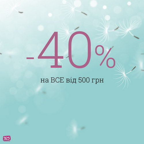 Ave Plaza: 40% discount